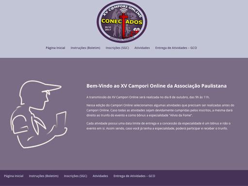 Campori Online